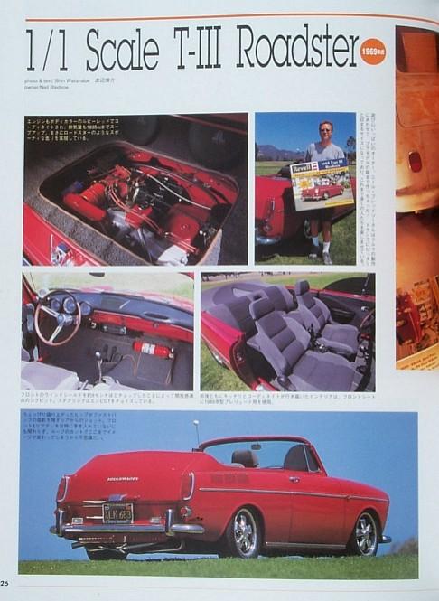 1969 Fastback Roadster